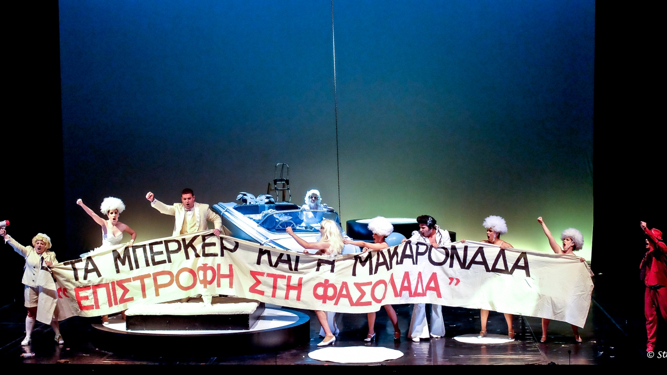 public://projets/(c) Stefanos-3748.jpg