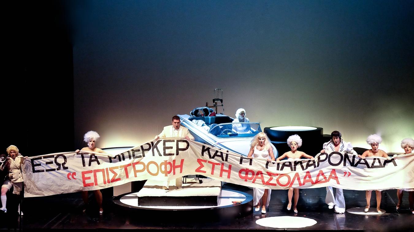 public://projets/(c) Stefanos-3952.jpg